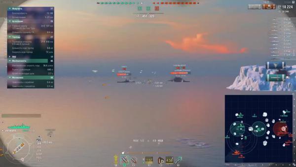 World of Warships - Kagero - эсминец для рисковых