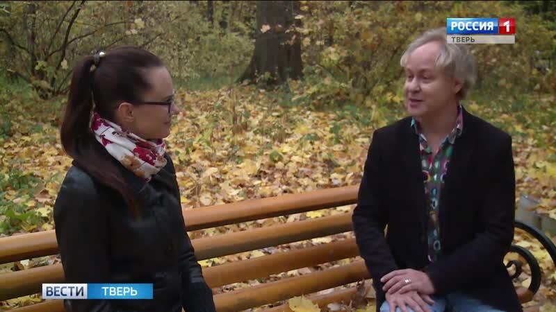 Юрий Наумцев отметил 20-летие службы на посту руководителя Ботанического сада