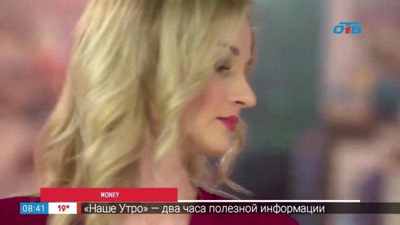 Headline - Канал ОТВ Наше Утро