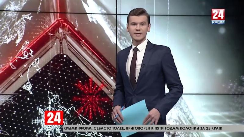 Новых министров строительства и жилищно коммунального хозяйства Крыма назначат до конца недели
