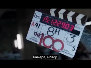 The 100 Season 5 Gag Reel (rus sub)