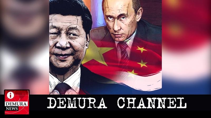 На российско-китайской границе обострились противоречия