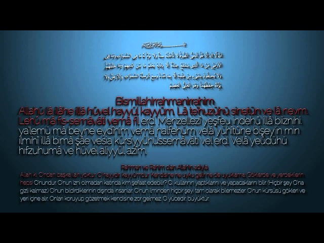 Ayet El-Kursi (tg low blue v03) HD 720p
