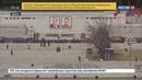 Новости на Россия 24 Южная Корея заложила в военный бюджет средства на убийство Ким Чен Ына