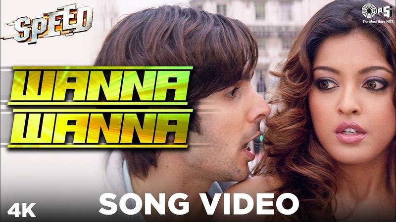 Wanna Wanna Song Video Speed Zayed Khan Urmila Matondkar Amrita Arora Shaan Sunidhi Chauhan