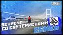 Встреча со скутеристами Семея Racer Ranger 200 ABM ZR 200 Семей Зайсан