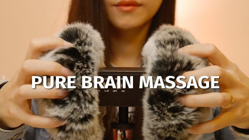 ASMR Pure Brain Massage No Talking