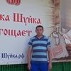 Vasily Serov