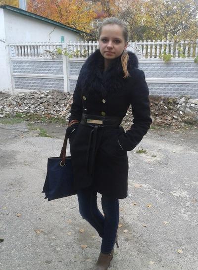 Витуля Титова, 9 декабря , Сумы, id116579689