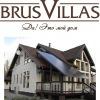 BrusVillas | Деревянные дома элит-класса
