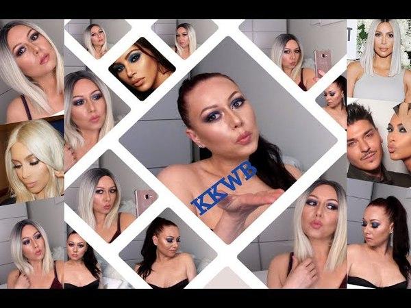 Макияж в стиле KIM KARDASHIAN | Tatyana Beauty 2018