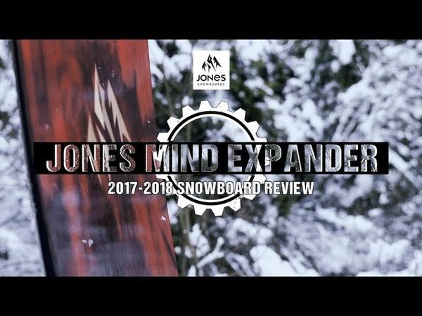 Snowboard review Jones Mind Expander 2018