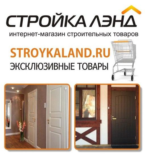 Эталон - Novostroy SPb ru