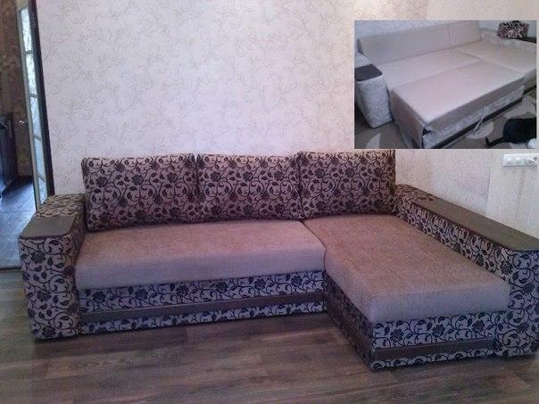 Купить недорогой диван ве Москва