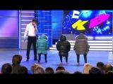 КВН 2013 (21-04) - Кастинг на роль паспарту!