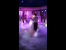 Наш свадебный танец 💕