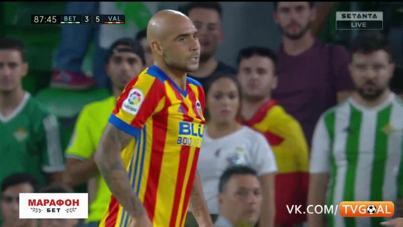 Бетис 3-5 Валенсия | Дзадза