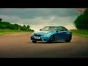 Гранд Тур - Обзор BMW M2 (rus)