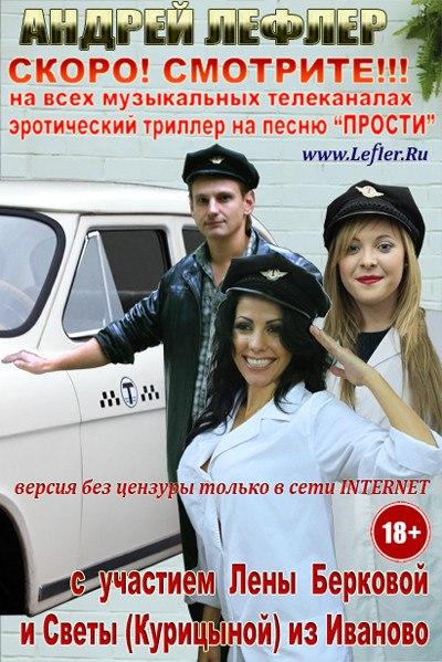 Фильм участием берковой