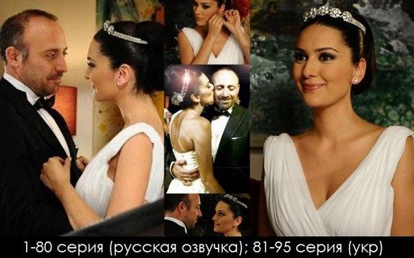 турецкие сериалы на русском языке 1001 ночь