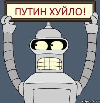 Есть очень большая вероятность российского вторжения в Украину, - генсек НАТО - Цензор.НЕТ 1983