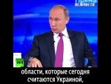 Как Путин ответил на четверостишие, прочитанное Порошенко