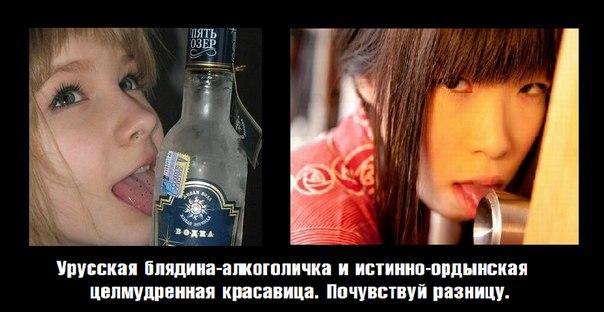Путин истощает российские компании, которые не могут получить деньги за рубежом, - Bloomberg - Цензор.НЕТ 1414