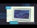 CTV M4104AHD Full HD видеодомофон