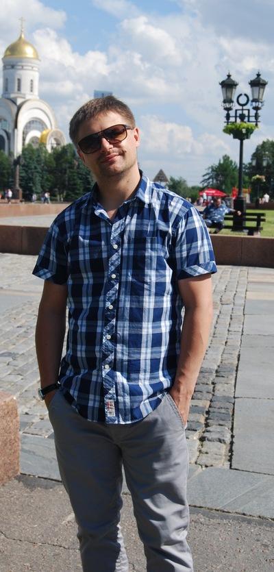 Павел Исаев, 12 сентября , Москва, id5188071
