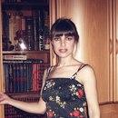 Вероника Корчагина фото #36