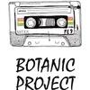 10.03 Встречаем весну с Botanic Project