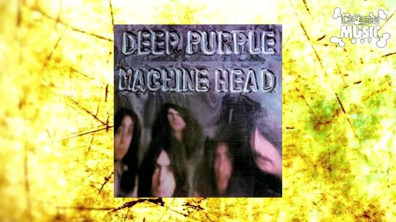 Плагиат шоу, Народ против Deep Purple