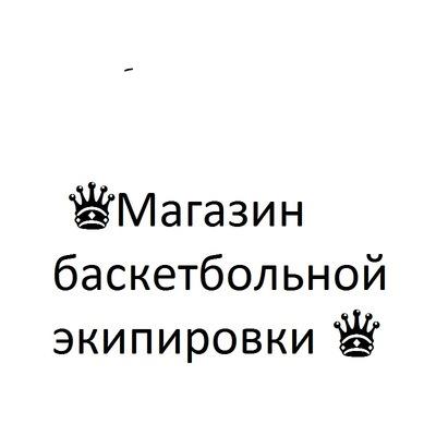 Витя Ромоненков, 21 апреля 1988, Санкт-Петербург, id206332764