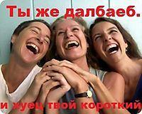 На Донбассе Россия совершает свое самоубийство, – грузинский реформатор Бендукидзе - Цензор.НЕТ 8186