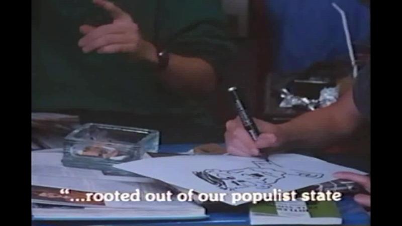МАСТЕР КУНГ-ФУ (1988) 720p]