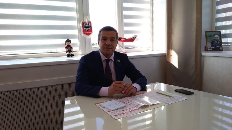 Исполнительный директор ХК Нефтяник Мансур Усманов о преимуществах абонементской программы