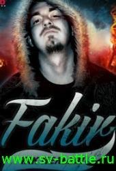 Факир, 100pro