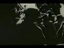 Gross-Stadt Zigeuner - László Moholy-Nagy (1932)