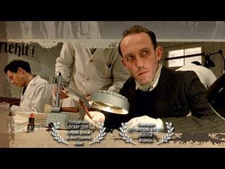 Фальшивомонетчики / Die Fälscher (2006) — Военная драма на Tvzavr