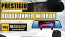 Prestigio RoadRunner MIRROR обзор видеорегистратора
