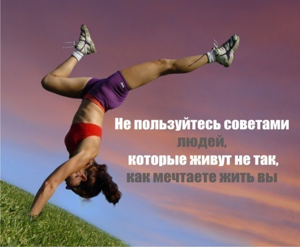 Фото -35556485
