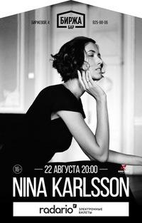 Nina Karlsson 22 августа * Биржа бар