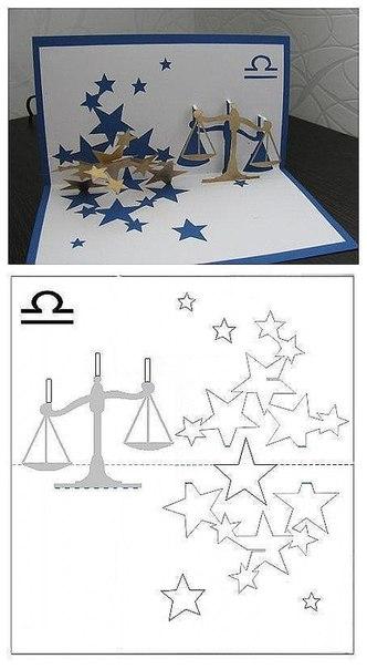 3D открытки из бумаги