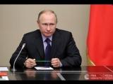 Встреча Путина с членами Совета законодателей при Федеральном Собрании