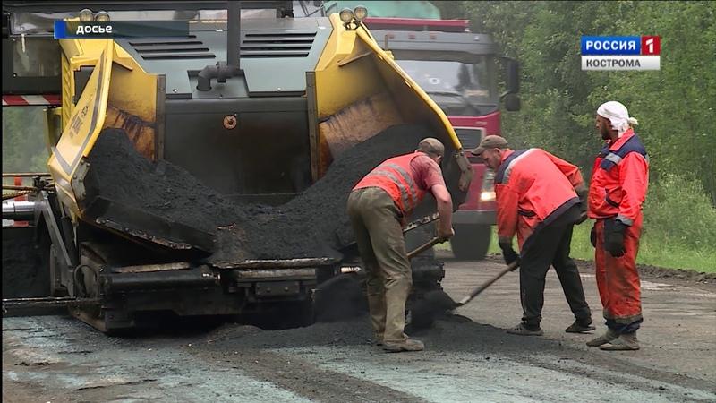 В Костроме в канун профессионального праздника наградили лучших работников дорожной отрасли