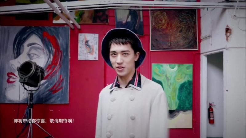 поездка_Xu_Weizhou_ZZ_Лондон_100418_Game_Mens_Uno_Young