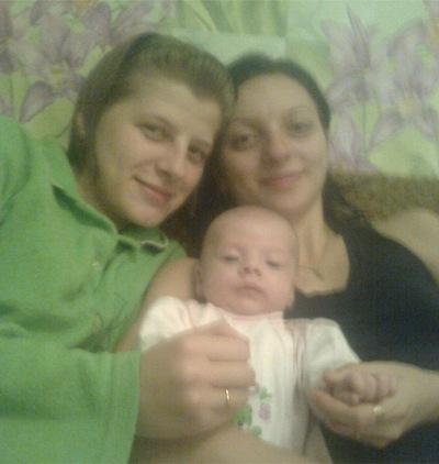 Анастасия Руденька, 16 октября 1990, Днепропетровск, id151587259