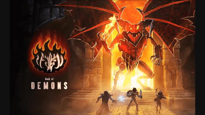Book of Demons! За Лучницу! Диабло-карточный стиль! ч.3