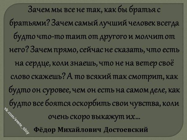 http://cs320926.vk.me/v320926891/21fa/FiF3VsFTI88.jpg