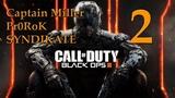 CALL OF DUTY BLACK OPS III Custom Zombies Die Kiste №2